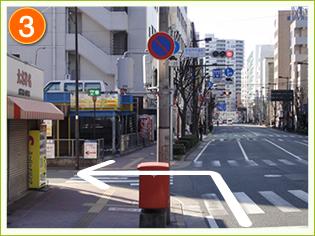 「赤坂1丁目」交差点を左へお入り下さい。